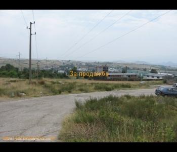 УПИ  в промишлена зона на гр. Сандански