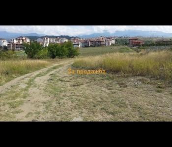 Продажба на земеделска земя с площ от 9 декара в град Сандански