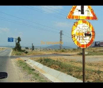 Промишлен парцел за продажба в района на град Кюстендил