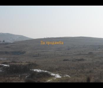 Ниви в землището на С. Враня, общ. Сандански