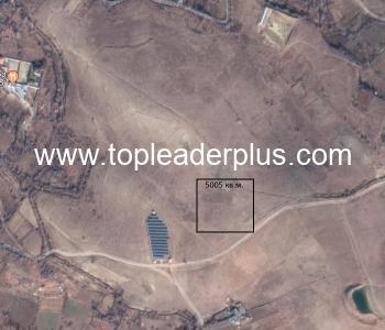 Поземлен имот с площ от 5000 кв.м до регулацията на град Сандански
