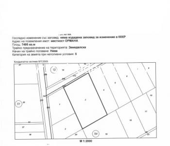Земеделски имот от 7.495 дка в землището на село Старчево, общ. Петрич, подходящ за оранжерия