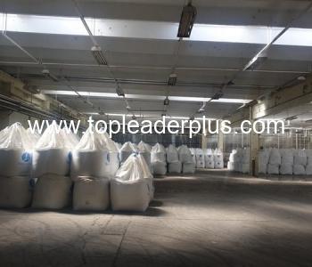 Промишлено помещение под наем в промишлената зона на град Благоевград