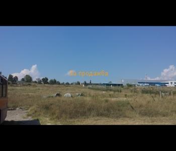 Продажба на земеделска земя с площ от 4412 кв.м в промишлена зона на град Сандански