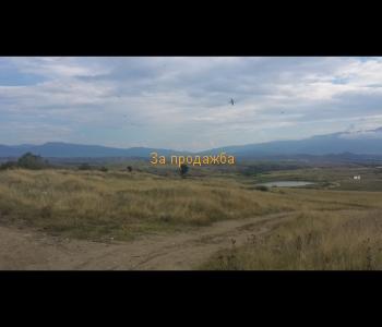 Продажба на земеделски земи с площ от 1.500  дка и 1.497 дка в района на град Сандански