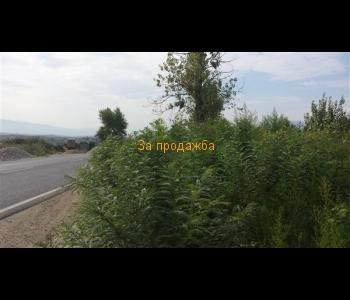 Продажба на имот от 2.205 декара с лице на главен път Е-79