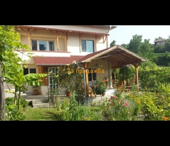 Къща със стил сред красива природа и чист въздух в близост до град Сандански