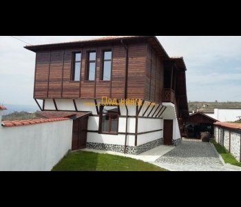 Къща за гости в битов стил сред красива природа и чист въздух близо до гр.Сандански